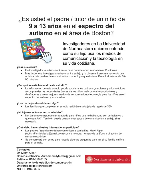 Recruitment Flyer_Spanish